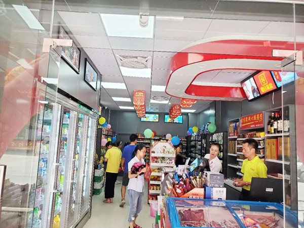 连锁便利店品牌合家欢便利店新店润丰科技园开业大吉