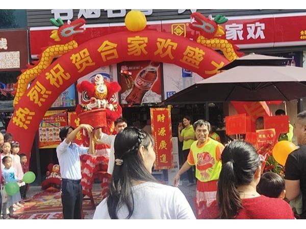 广州连锁便利店加盟店汇赢广场合家欢案例
