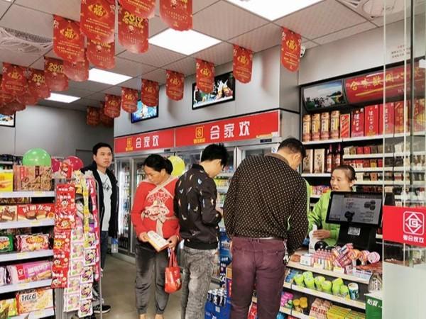 什么商品在便利店最好卖?