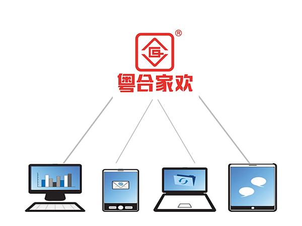 10.合家欢的信息系统有什么作用?