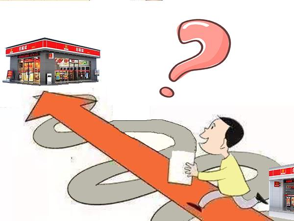 11.有些合家欢好像相距不远,他们的生意相互有影响吗?