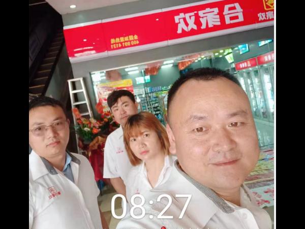 热烈祝贺东莞便利店加盟店青兰合家欢盛大开业