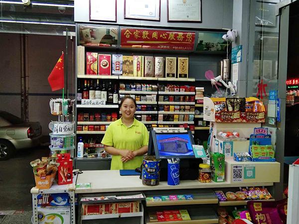 东莞便利店加盟石步合家欢案例