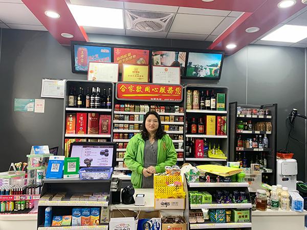 东莞便利店加盟晨熙合家欢案例