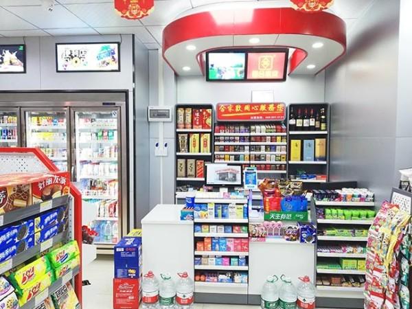 论连锁便利店加盟店商品陈列之显而易见的原则