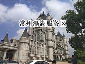连锁便利店行业能从江苏高速的豪华服务区中学到什么?