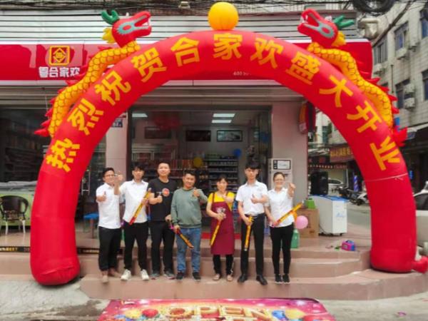 广州便利店加盟柒柒合家欢案例