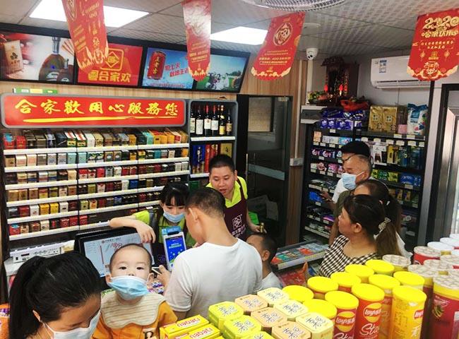 江门帝王广场合家欢便利店开业现场图