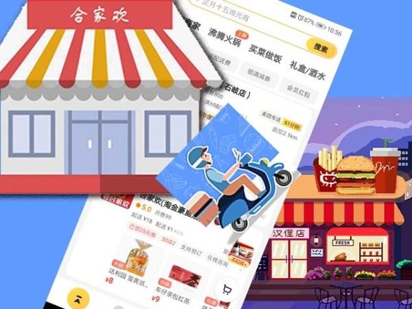 便利店品牌加盟店跨界打劫餐饮外卖的生意?