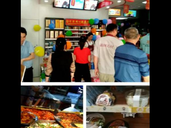 便利店加盟店抢了快餐店的生意?