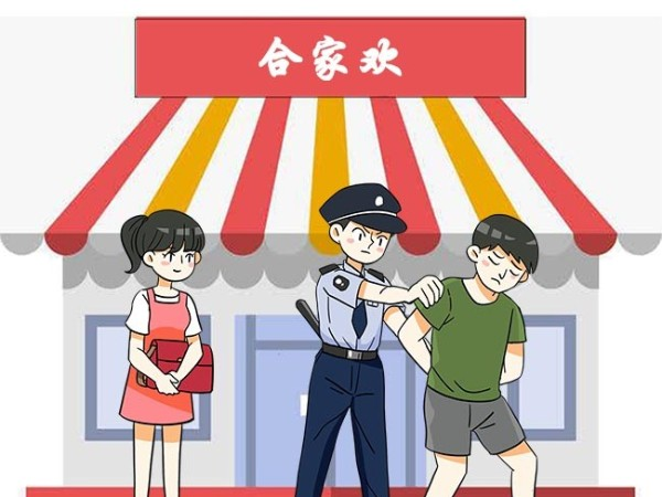 年关将至加上特殊时期连锁便利店加盟店主们请保护好自己
