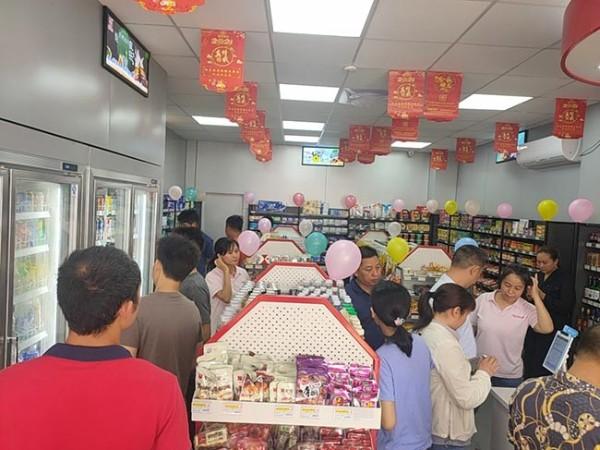 热烈祝贺中山连锁便利店加盟店永东路合家欢开业大吉