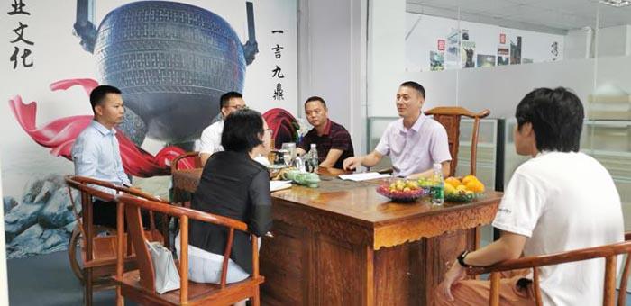 合家欢便利店董事长官斌先生接受东莞市零售行业协会采访