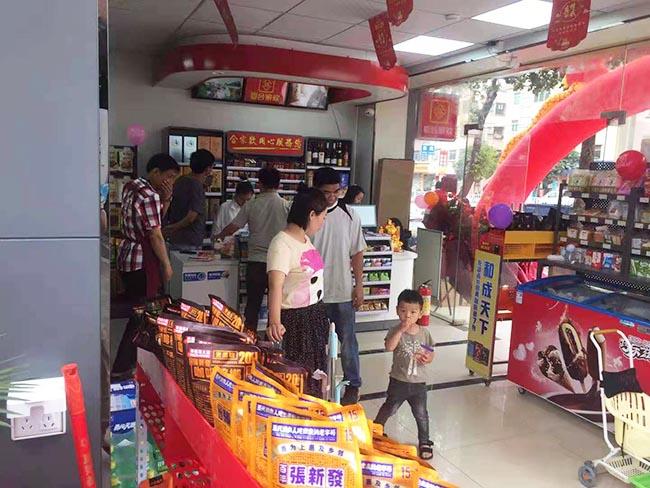 恭祝东莞连锁便利店加盟店汤圆合家欢盛大开业