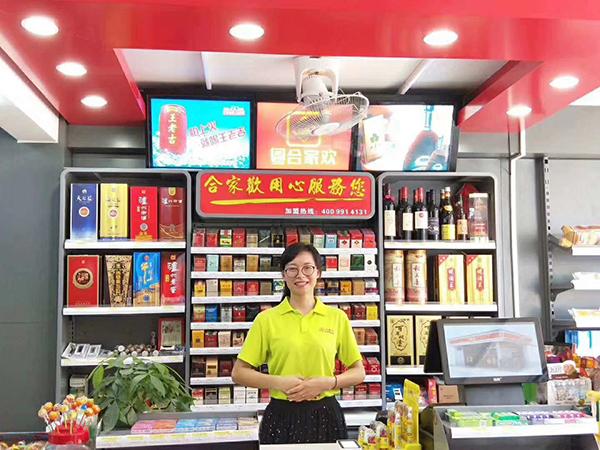 东莞便利店加盟万江石美茶城合家欢案例
