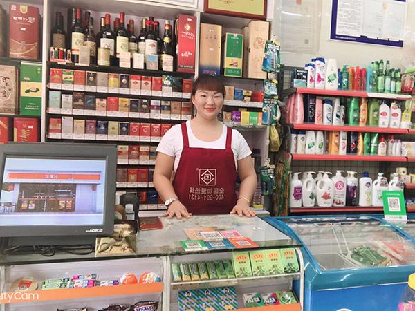 东莞便利店加盟金沙市场合家欢案例