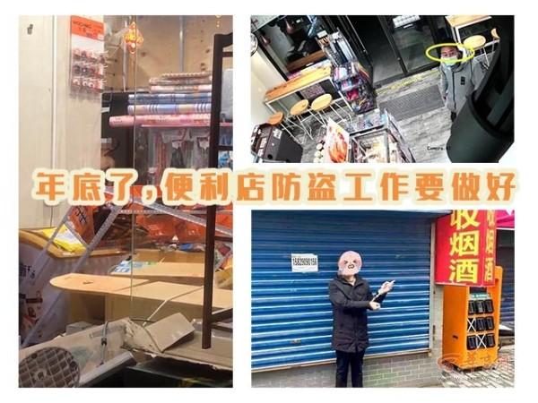 广东连锁便利店加盟店主们要注意了,年底防盗还要防被砸!