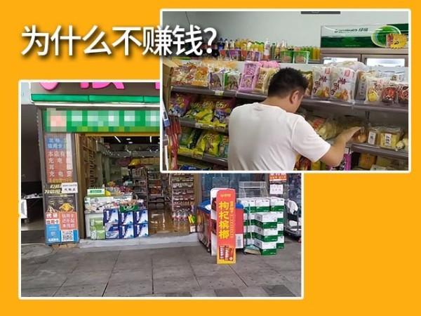 为什么便利店加盟店的生意比自己经营的便利店更赚钱?