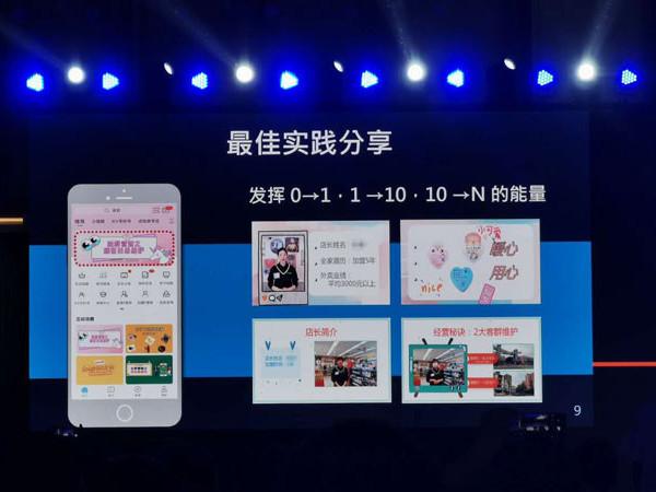 合家欢代表参加2020中国便利店大会第二天纪实1