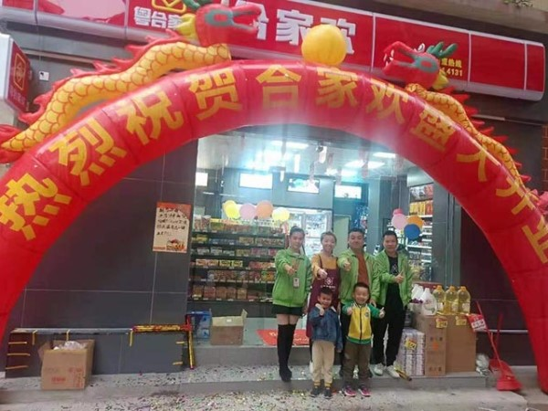东莞便利店加盟鲍鱼合家欢案例