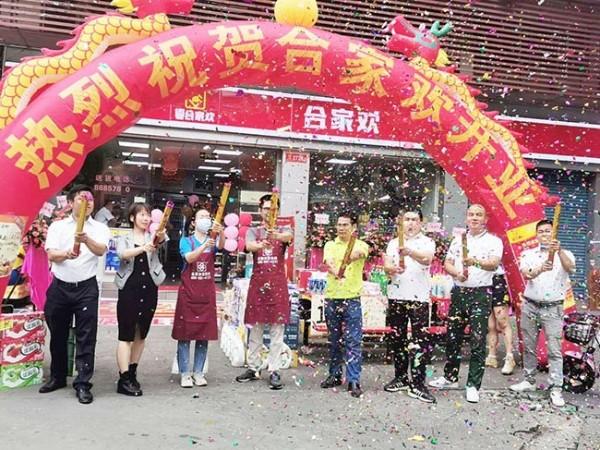 为什么在广东年前创业选择加盟连锁便利店时机更佳?