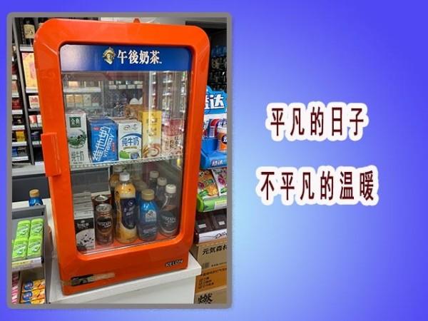 便利店品牌加盟店冬季要注意暖柜的使用