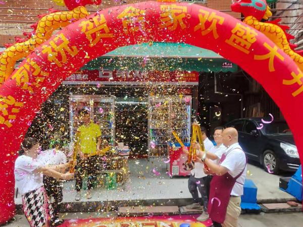 热烈庆祝广州便利店加盟店林姐合家欢新张大吉