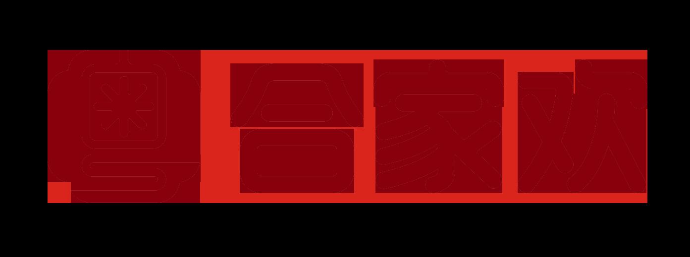 广东合家欢便利店有限公司