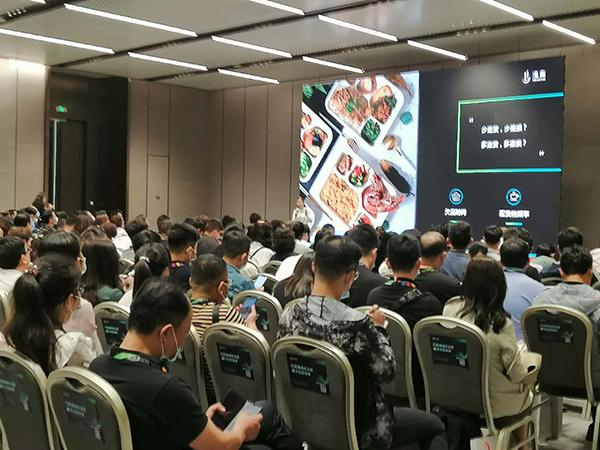 2020中国便利店大会精彩的第一天1