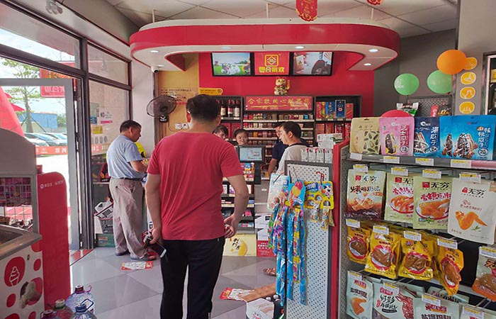 广州连锁便利店加盟品牌合家欢新沙大道店开业经营图