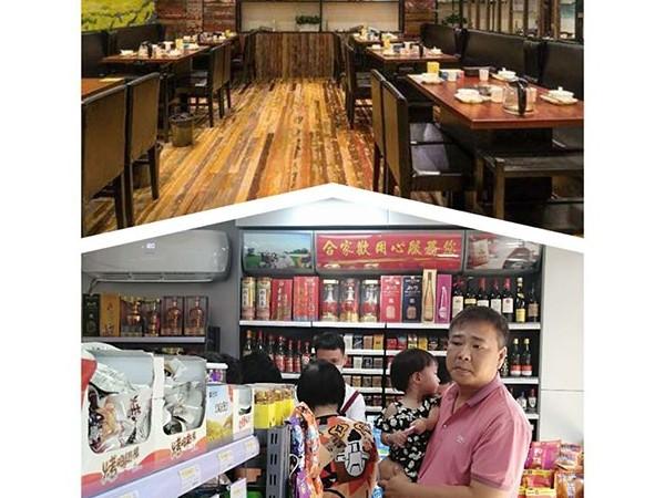 初次创业,开餐馆好还是加盟连锁便利店更好?