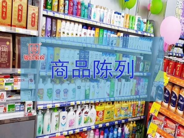论连锁便利店加盟店商品陈列之安全原则