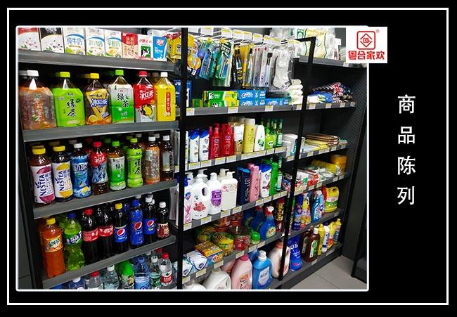 论连锁便利店加盟店商品陈列之易拿易放的原则