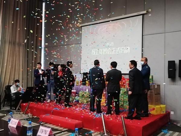 热烈祝贺合家欢便利店品牌公司入驻中山线上年博会